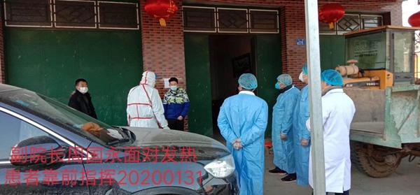 """邓州市孟楼镇卫生院:给疫情蔓延亮""""红灯"""""""