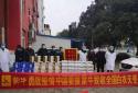 社会各界纷纷为邓州市第二人民医院捐赠各类阻疫物品