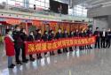 深圳第二批医疗队驰援湖北