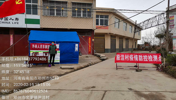 邓州市水利局林松勇于担当阻击疫情