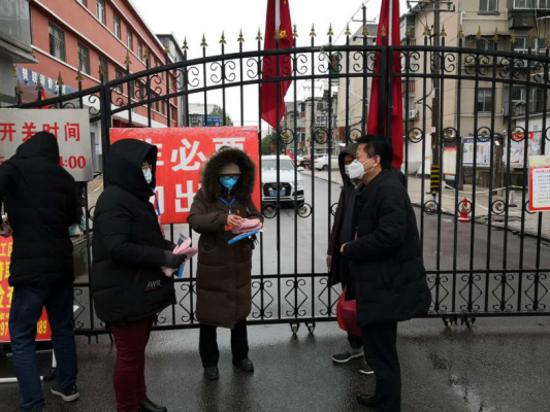 """邮储银行油田支行:共产党员突击队风雪中的""""坚守""""抗疫情一线"""