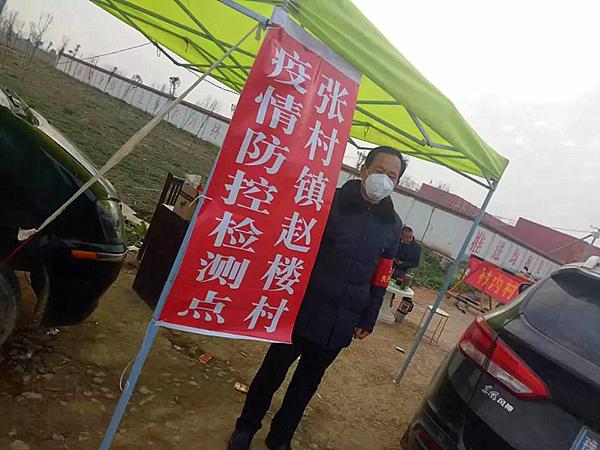 防疫一线党旗红 人民法官铸忠诚