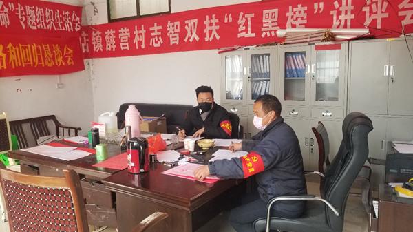 """邓州市驻郑州党总支情系家乡抗""""疫情"""""""
