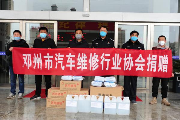 邓州市社会各界慰问一线抗疫民警