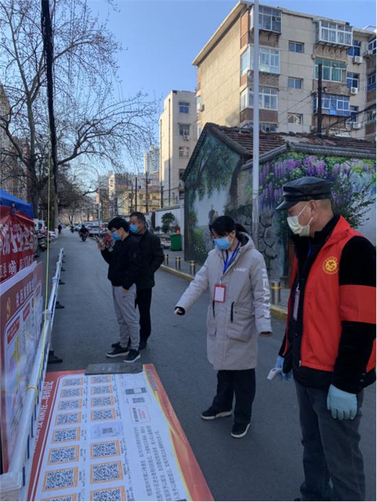 """【社区战""""疫""""】城东路街道办事处:防控疫情 志愿者在行动"""