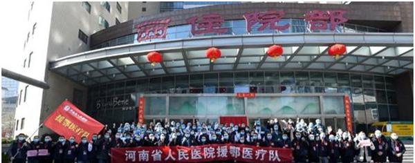 """记大沧海郑州分所为定点医院提供战""""疫""""法律服务"""