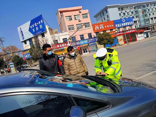 邓州法院:疫情防控不放松 网上执行不停歇