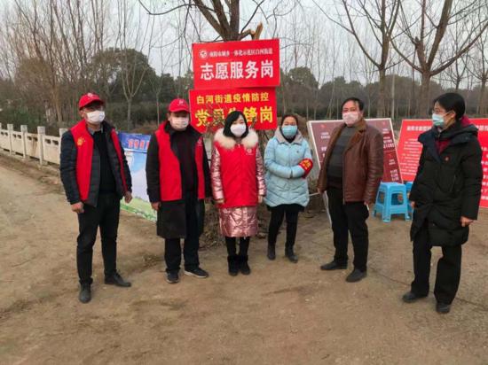 牵手一生信赖一生!郑州银行志愿服务队积极参与一线抗疫