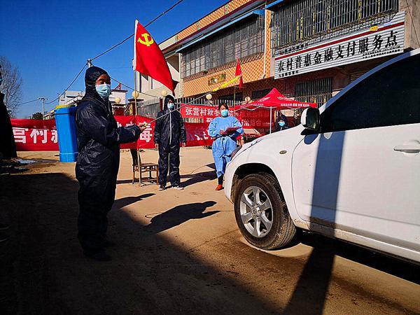 邓州市九龙镇大张营村:多策并举战疫情