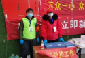 """郑州市丰庆路街道办事处呈祥社区来个""""二人组合"""", 忙活一天称""""还要来"""""""