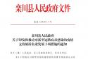 河南多地出台全域旅游扶持政策 栾川:实施税收减免和缓缴