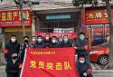 邓州市水利局张源冲在疫情防控一线
