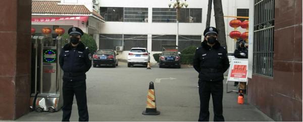 筑牢新型冠状病毒疫情防控防线——南阳市保安服务公司疫情防控工作纪实