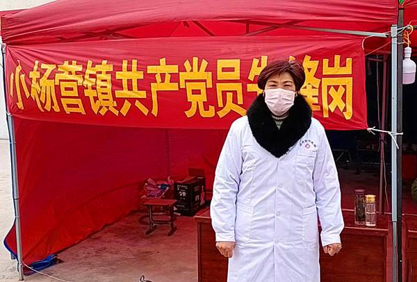 """邓州市小杨营镇疫情防控一线上的""""娘子军"""""""