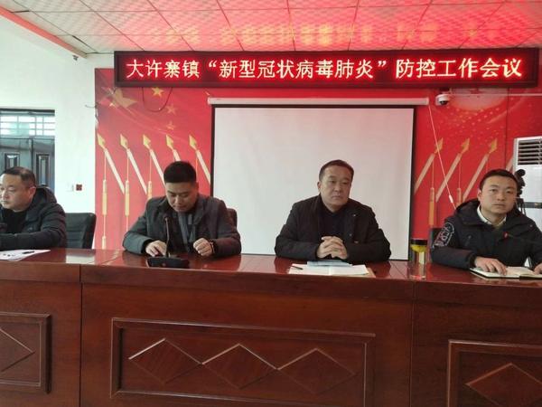 周口太康县大许寨镇党委书记白伟杰:疫情防控敢担当,爱民如亲赤子心。