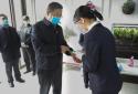 王天宇勉励郑州银行干部员工:为抗疫多做贡献,为客户多送温暖