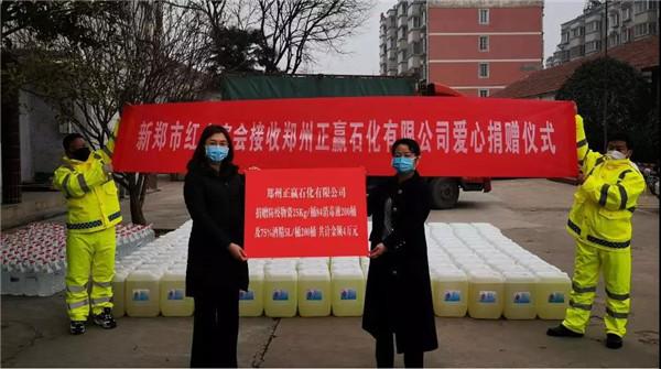 """【社区战""""疫""""】郑州市各民主党派同心协力抗击疫情"""