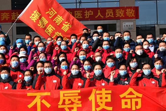 河南省第十批支援湖北医疗队出征