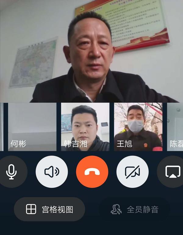 邓州市法院召开以案促改工作远程视频会议