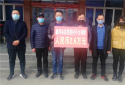 内乡县鑫同会捐款2.6万元支持城关镇抗击疫情