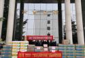 河南省广东商会捐款捐物 助力南曹街道办疫情防控