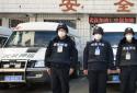 南阳市保安服务公司:武装守押创品牌 疫情防控争先锋