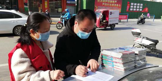 """三门峡市新华书店:疫情防控阻击战中的""""教材快递"""""""