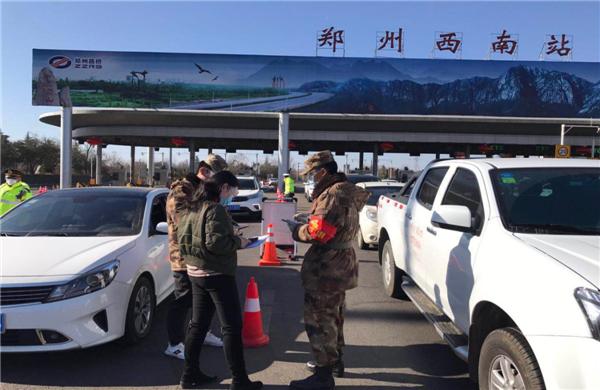 郑州市二七区退役军人事务局 抗疫一线的90后