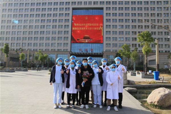 致敬英雄、逆风而行 郑州市金水区总医院举办我区首位支援湖北医生出征仪式