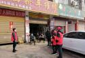 邓州花洲书院:闭院消毒坚守阻疫线