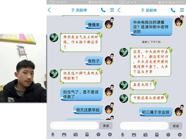 """幕后英雄 点点星光——管城区南关小学周胜利老师的""""抗疫""""故事"""