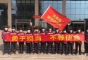 点赞!连续3日驰援武汉 河南第十四批支援湖北抗击疫情医疗队出发