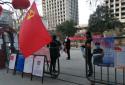 党建引领聚合力,两新组织众志成城抗疫情