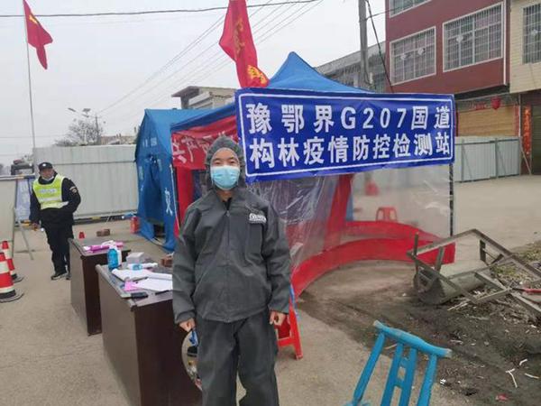 """邓州疾控中心:勠力同心战""""疫""""霾"""