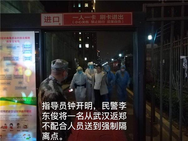 """【社区战""""疫""""】新城治安中队深入开展疫情防控 滚动排查和基础信息采集工作"""