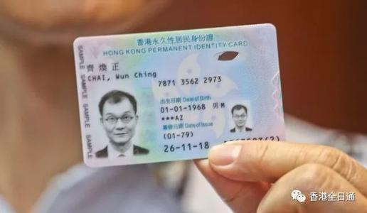 香港计划向18岁或以上永久居民每人发放1万港元