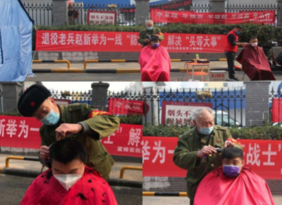 """【社区战""""疫""""】郑州二七区退役军人事务局:这是一个退役老兵30年的坚持!"""
