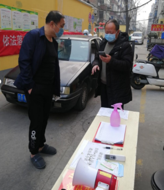 """【社区战""""疫""""】郑州市城东路街道办事处:网格助推抗疫 抗疫织密网格"""