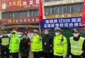 """邓州市孟楼镇:阻疫""""娘子军""""  个个展风采"""