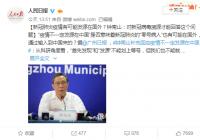 钟南山:疫情首先出现在中国 不一定发源在中国