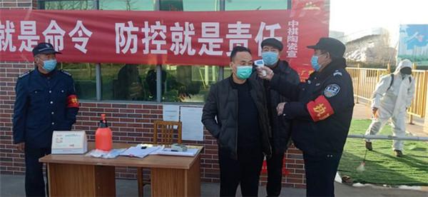 汝州:171家规上工业企业稳步复工复产