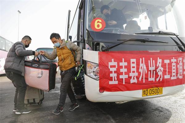 宝丰县重点企业复产复工率达94.5%