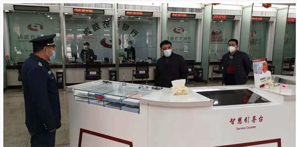 河南省西峡农商银行战疫掠影