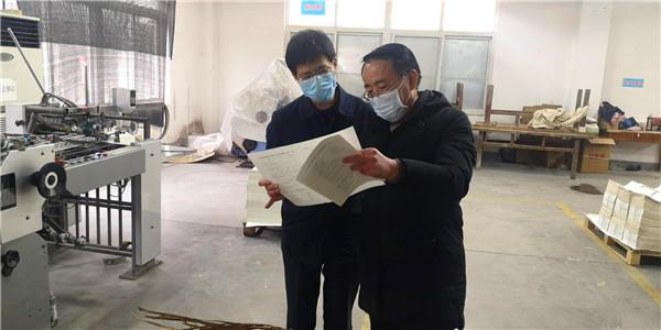 宛城区法院:调研帮扶送温暖 保障企业稳复产