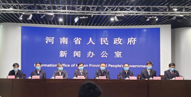 2020年2月28日!河南全省53个贫困县全部实现脱贫