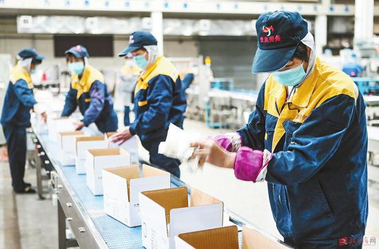 驻马店市正阳县产业集聚区26家企业复工复产