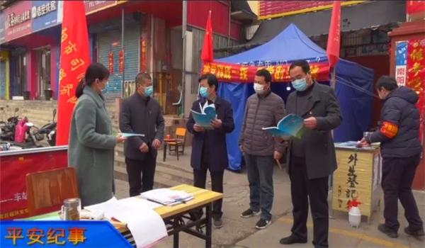 疫情彰显大爱 初心担当使命 ——记南阳市司法局干警焦占全