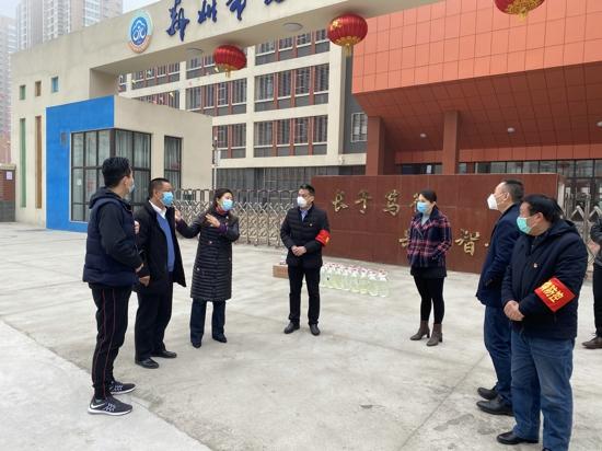 郑州市洛阳商会向惠济区长兴路中小学捐赠防疫物品