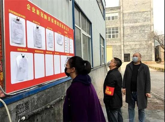 抗击疫情助复工 郑州各县(市)区委统战部抓好疫情防控助力复工复产