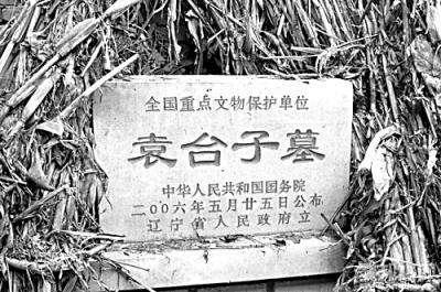 """河南将全面实现基建项目文保行政审批""""一网通办"""""""